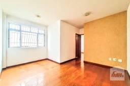 Título do anúncio: Apartamento à venda com 2 dormitórios em Boa vista, Belo horizonte cod:277551