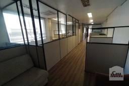 Galpão/depósito/armazém à venda em Santa efigênia, Belo horizonte cod:262918