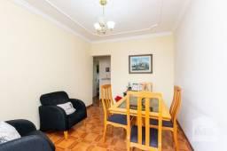 Apartamento à venda com 3 dormitórios em Salgado filho, Belo horizonte cod:225333