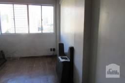 Apartamento à venda com 3 dormitórios em Barro preto, Belo horizonte cod:249107