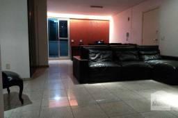 Apartamento à venda com 2 dormitórios em Luxemburgo, Belo horizonte cod:267903