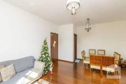 Título do anúncio: Apartamento à venda com 3 dormitórios em Dona clara, Belo horizonte cod:273339