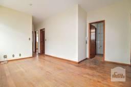 Título do anúncio: Apartamento à venda com 2 dormitórios em Nova granada, Belo horizonte cod:257127