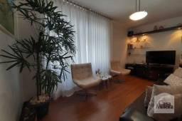 Título do anúncio: Apartamento à venda com 3 dormitórios em Novo são lucas, Belo horizonte cod:263082