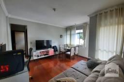 Apartamento à venda com 1 dormitórios em Savassi, Belo horizonte cod:273238