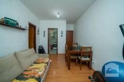 Apartamento à venda com 3 dormitórios em Santa mônica, Belo horizonte cod:276293