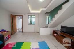 Casa à venda com 4 dormitórios em Santa mônica, Belo horizonte cod:321109
