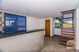 Apartamento à venda com 2 dormitórios em Funcionários, Belo horizonte cod:263689