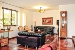 Apartamento à venda com 4 dormitórios em Serra, Belo horizonte cod:270400