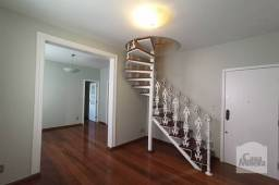 Título do anúncio: Apartamento à venda com 4 dormitórios em Grajaú, Belo horizonte cod:280032