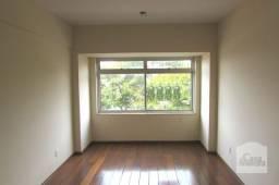 Apartamento à venda com 3 dormitórios em Novo são lucas, Belo horizonte cod:255424