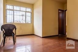 Apartamento à venda com 2 dormitórios em Boa vista, Belo horizonte cod:278071