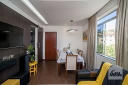 Apartamento à venda com 3 dormitórios em Santa efigênia, Belo horizonte cod:317053