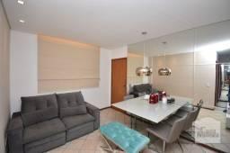 Título do anúncio: Apartamento à venda com 3 dormitórios em Monsenhor messias, Belo horizonte cod:260836