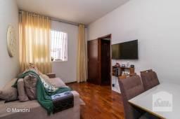 Apartamento à venda com 2 dormitórios em Minas brasil, Belo horizonte cod:319349