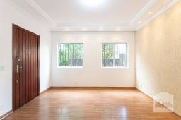 Título do anúncio: Apartamento à venda com 3 dormitórios em Santa efigênia, Belo horizonte cod:271513