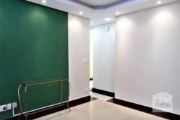 Título do anúncio: Apartamento à venda com 3 dormitórios em Novo são lucas, Belo horizonte cod:254768