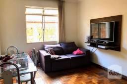 Apartamento à venda com 3 dormitórios em Paraíso, Belo horizonte cod:269643