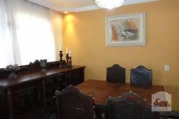 Título do anúncio: Apartamento à venda com 3 dormitórios em Novo são lucas, Belo horizonte cod:239707