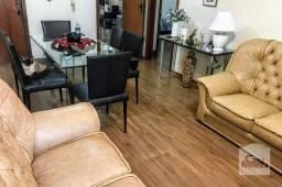 Apartamento à venda com 3 dormitórios em Ipiranga, Belo horizonte cod:11155