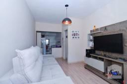 Apartamento à venda com 2 dormitórios em Heliópolis, Belo horizonte cod:279455