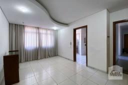 Apartamento à venda com 3 dormitórios em Buritis, Belo horizonte cod:319104