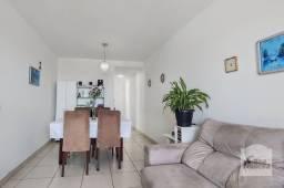 Apartamento à venda com 3 dormitórios em Paquetá, Belo horizonte cod:277202