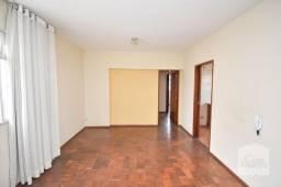 Apartamento à venda com 2 dormitórios em Cidade nova, Belo horizonte cod:275183