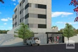 Apartamento à venda com 3 dormitórios em Paraíso, Belo horizonte cod:266149