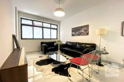 Apartamento à venda com 3 dormitórios em São lucas, Belo horizonte cod:275757