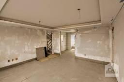Apartamento à venda com 3 dormitórios em Santa rosa, Belo horizonte cod:262541