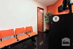Escritório à venda em Santa efigênia, Belo horizonte cod:273979