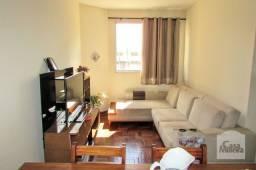 Apartamento à venda com 3 dormitórios em Salgado filho, Belo horizonte cod:252095
