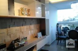 Título do anúncio: Apartamento à venda com 2 dormitórios em Luxemburgo, Belo horizonte cod:221016