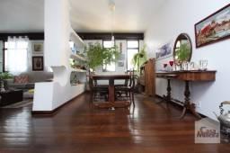 Apartamento à venda com 3 dormitórios em Vila paris, Belo horizonte cod:271001