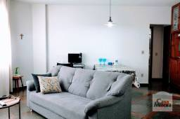 Apartamento à venda com 2 dormitórios em Coração eucarístico, Belo horizonte cod:271813