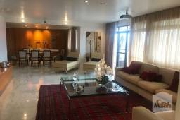 Apartamento à venda com 4 dormitórios em Belvedere, Belo horizonte cod:278200