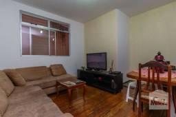 Título do anúncio: Apartamento à venda com 3 dormitórios em Santa rosa, Belo horizonte cod:270919