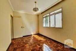 Apartamento à venda com 3 dormitórios em São luíz, Belo horizonte cod:270734