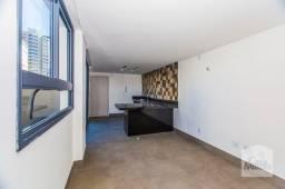 Título do anúncio: Apartamento à venda com 2 dormitórios em Funcionários, Belo horizonte cod:263684