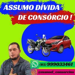 COMPRO DÍVIDA DE CONSÓRCIOS