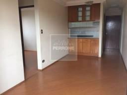 Apartamento à venda com 2 dormitórios em Chácara seis de outubro, São paulo cod:3078