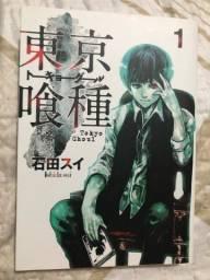 Mangá de Tokyo Ghoul em Japonês Vol. 1