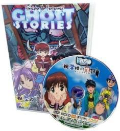 Box Dvd Anime Histórias De Fantasmas Dublado Completo