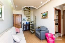 Apartamento à venda com 4 dormitórios em Carlos prates, Belo horizonte cod:98111