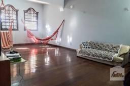 Casa à venda com 5 dormitórios em Sagrada família, Belo horizonte cod:248810