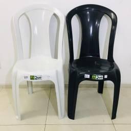 Título do anúncio: cadeiras avulsas de plástico
