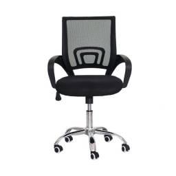 Título do anúncio: cadeira escritório básica preta