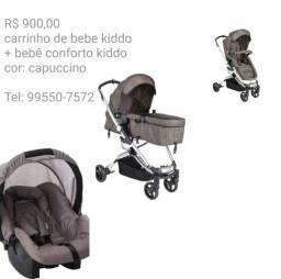 Carrinho de bebê e bebê conforto kidoo, na côr capuccino