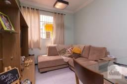Título do anúncio: Apartamento à venda com 2 dormitórios em Paquetá, Belo horizonte cod:347939